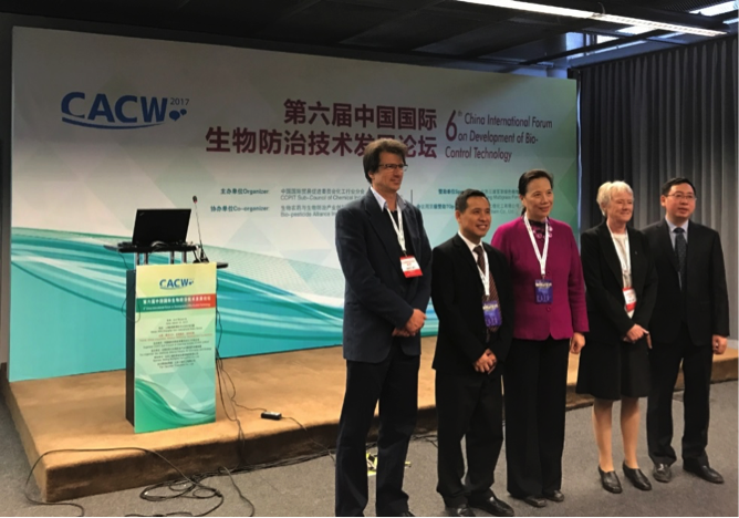 6th China International Forum on Development of Bio-Control Technology Shanghai: Goerge Heimpel and Barbara Barratt attended this meeting which was part of the China International Agrochemical Conference Week 2017.